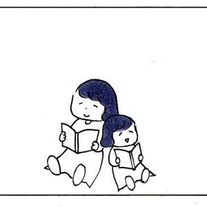 懐かしの漫画と、感動の再会!