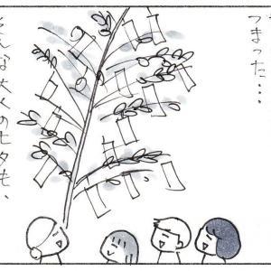 七夕の願い事って、難しい…?
