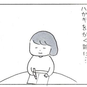 そんな日本が好きだ!