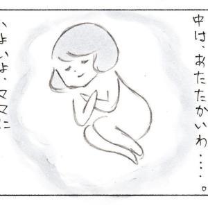 子供が生まれた時の、感動の対面。