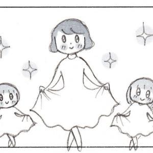 女の子はみんな、お姫様。