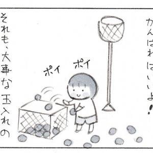 運動会の練習にはりきる娘。がんばれ~!!