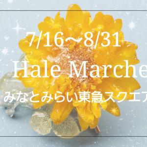 【7/16~8/31】Hale Marche@みなとみらい東急スクエアに出店!