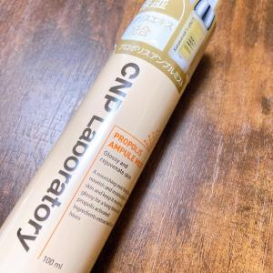 【CNPLaboratory】乾燥肌がプロポリスアンプルミストを使ってみたら万能すぎた♡