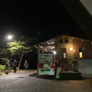 屋久島に行ってきた話(2日目)。