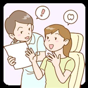 【歯科日記㉑】準備不足のオープン当日と驚き 4院目