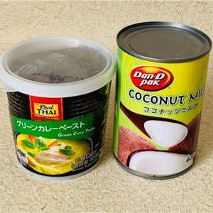 【夏本番】グリーンカレーが食べたいぞ~!!えまるグリーンカレーベスト3