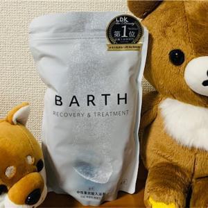 myse(ミーゼ)様よりBARTH入浴剤届きました!!