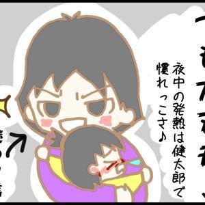 1歳児、風邪をひく②【夜中に突然しゃべり出す!?】