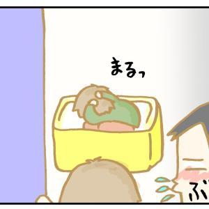 頑張れダディ!②(ダディちょっと報われたよ編)