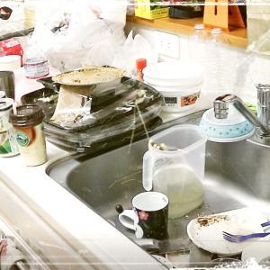 キッチンの現状【before→after】