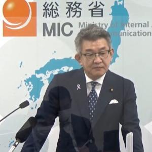 武田総務相の発言 携帯値下げ「メインブランド以外は意味なし」