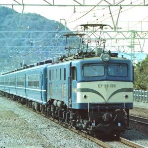 東海地区のお座敷列車(1)