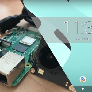 Raspberry PiでAndroidアプリを動かす方法(LineageOS+OpenGApp)