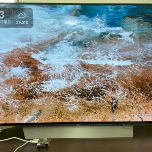 Raspberry Piを使って家のリビングのテレビをデジタルフォトフレームにする方法