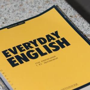 『子どもの英語「超効率」勉強法』を読んで