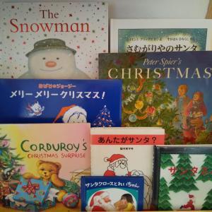 クリスマス絵本①