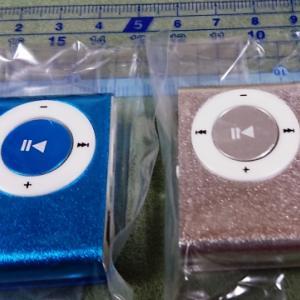 メチャ安!激安!MP3プレーヤーが2個で680円♪|くまポン