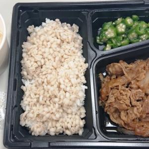 定番の牛丼、さっぱりの牛皿麦とろ御膳|吉野家