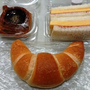 こだわりの手作り焼き立てパン|ポンパドウル セレオ八王子