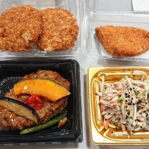 八王子駅前にあって、この安さは助かる! いい菜&ゼスト