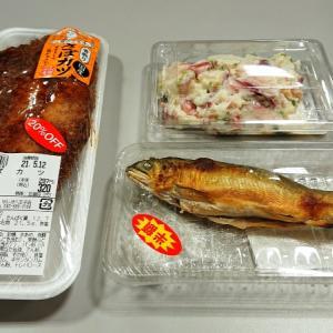 セレオ八王子地下の魚のお総菜屋さん 大川水産
