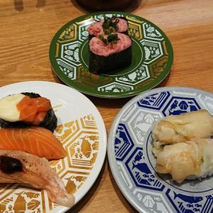 ネタにこだわり!八王子オーパにある高級回転寿司 金沢回転寿司 輝らり