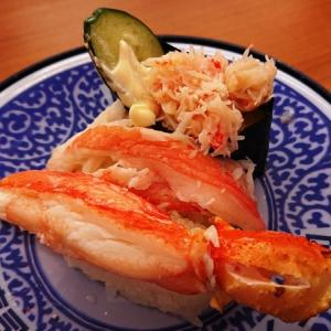 かに、カニ♪本ズワイガニフェア!|くら寿司