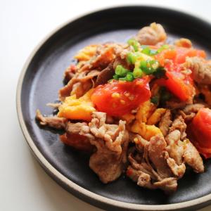 豚肉とトマトの中華炒め<538kcal>