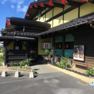 手造りうどん たまき松江店(松江市学園)
