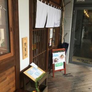 食堂 ナクリア(松江市殿町)