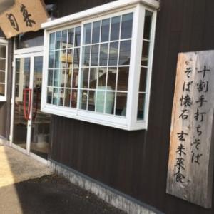旬菜(松江市乃木町)