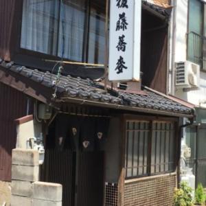 後藤蕎麦(松江市寺町)