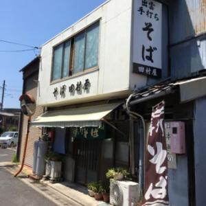 そば田村屋(松江市横浜町)