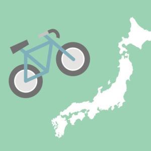 東海道をサイクリング!大阪から東京まで自転車で横断の旅