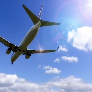僕は航空会社上級会員だ!