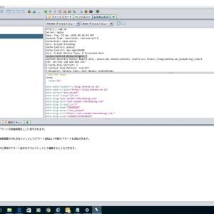 登録セキスペ オンライン講習A 3・4 追記1 - 各種脆弱性調査ツール