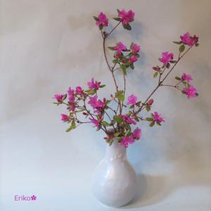 花入れ ツツジ Vase, and Azalea