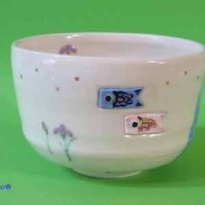抹茶茶碗 歳時シリーズ 端午の節句  Matcha tea bowl