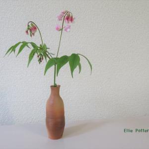 花入れ エンドウ Vase, and Pea