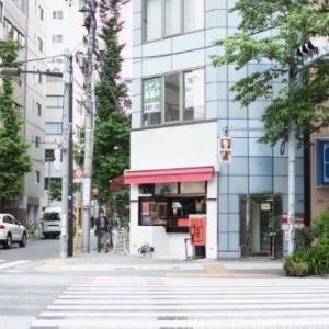 2020年【開店】5月28日オープン!水天宮前に復活!「麺喰屋澤」