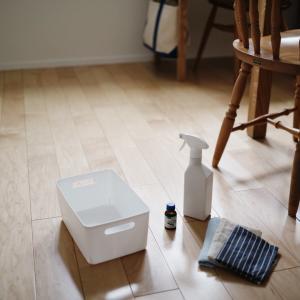 【暮らしの見直し】ハッカ油でフローリングの床掃除