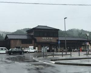 茨城県最北端?のパン屋さん