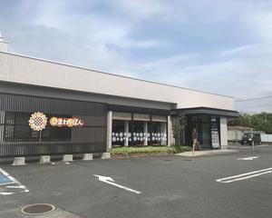 常陸太田市役所の近くです。