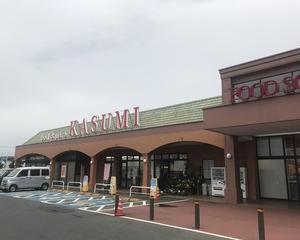 スーパーマーケットのパン屋