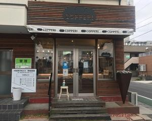 コッペパン専門店
