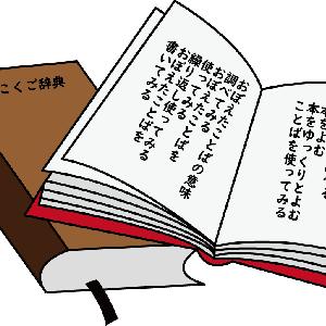 お子さんの「思考体力」、体験で知識や語彙を増強しながら磨きます。後編