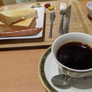 キーコーヒー モーニング