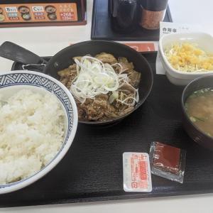 吉野家:焼肉定食