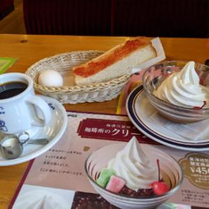 東海・期間限定コメダと桜